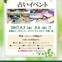 花文字,花文字アート,横浜,関内,イベント
