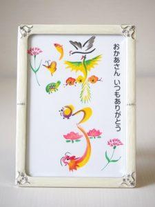 花文字,母の日
