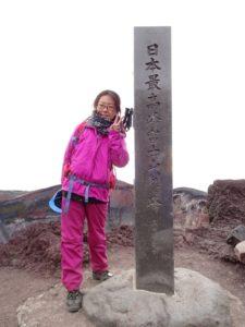 富士登山,剣ヶ峰