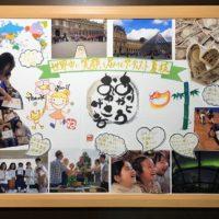 hanamoji,yosyuku,花文字,花文字アート,予祝,予祝ボード,ビジョンボード