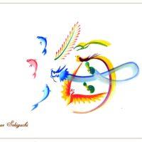 花文字で描く「海」