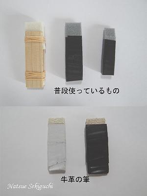 花文字・花文字アート