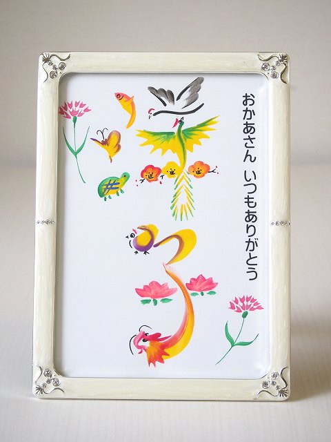 花文字・花文字アートの母の日ギフト
