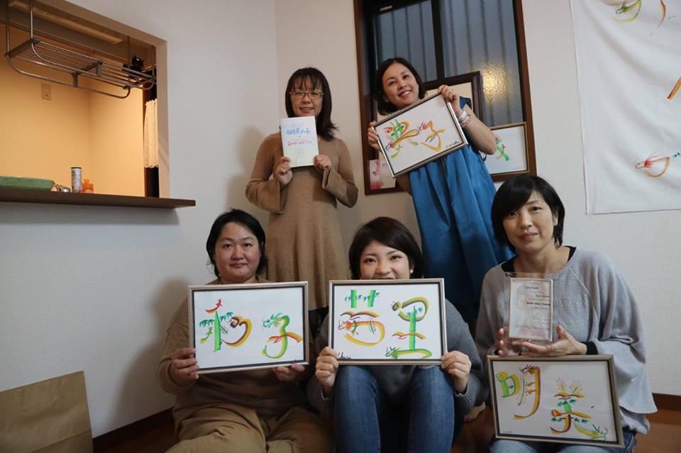 福岡での花文字・花文字アートレッスン