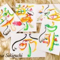 花文字・花文字アートで描くお名前メッセージ