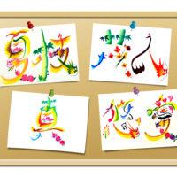 花文字,花文字アートで描くお名前