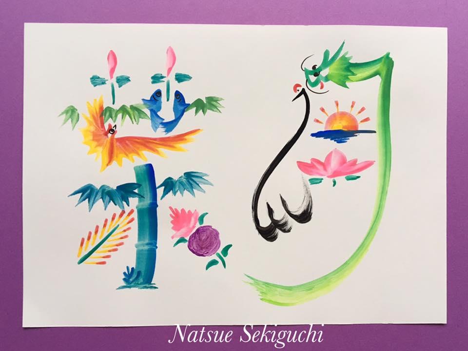 花文字,花文字アートで描く「葉月」