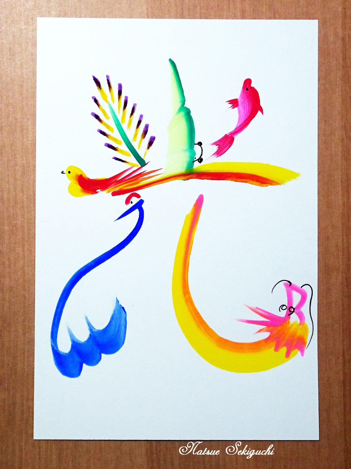 花文字・花文字アートで描く「光」