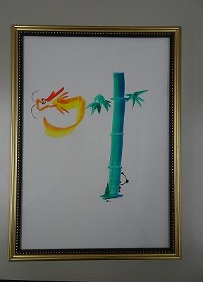 名古屋開催 花文字・花文字アート体験レッスン名
