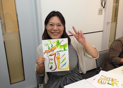 花文字体験会に参加した方の作品