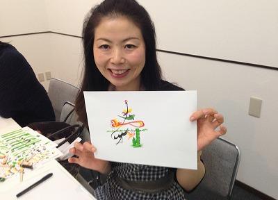 花文字体験会の参加者の作品