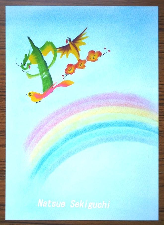 花文字・花文字アートで「虹」を描く