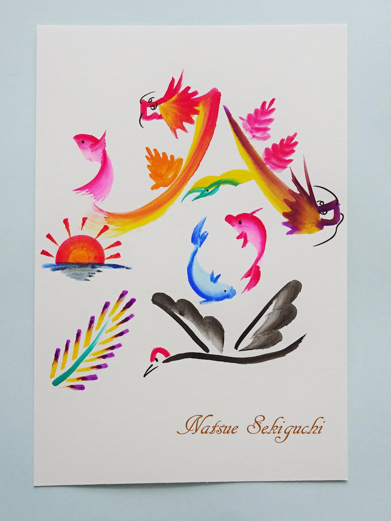花文字・花文字アートで描く「澄」